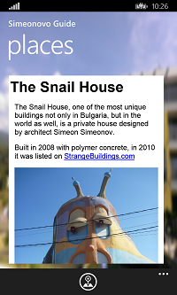 Windows Phone 8 Snail house page